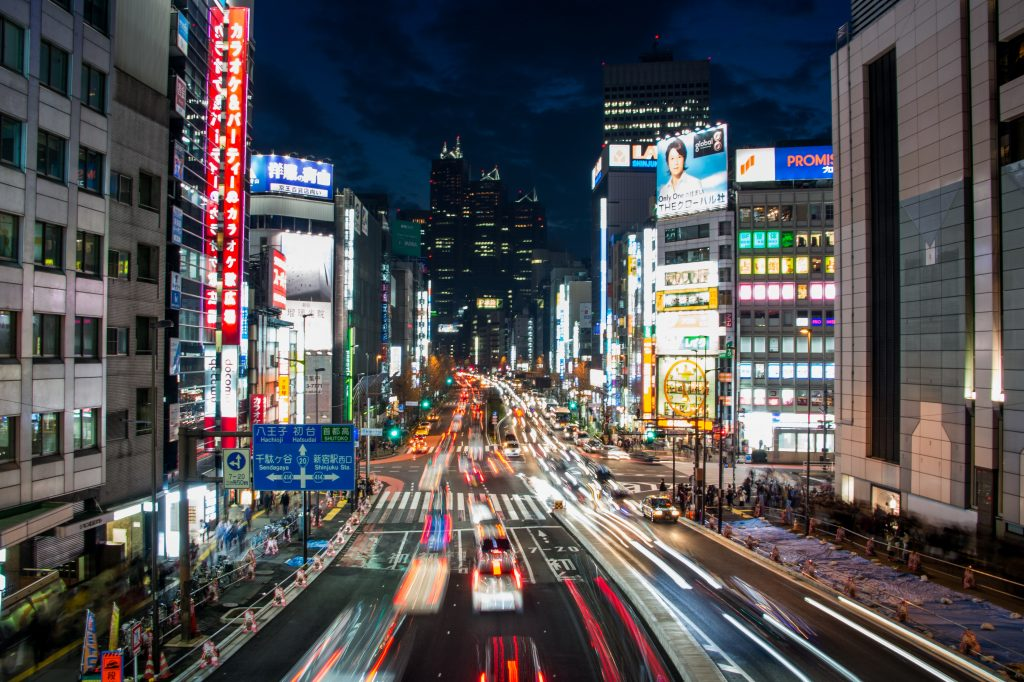 Tokyo (Shinjuku), Giappone