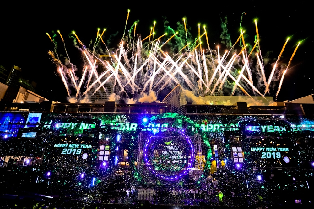 Il grande palcoscenico di CentralWorld durante il Capodanno